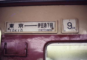 1976_03_03a
