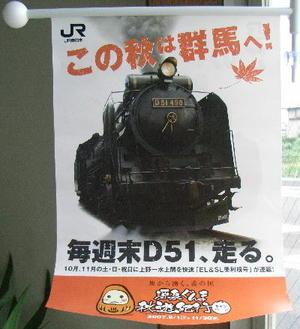 R0010191a