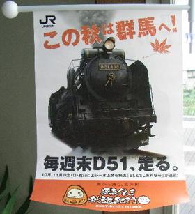 R0010191a1