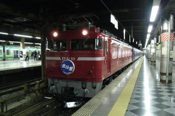 Rimg1535a