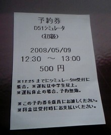 Dvc10169_2