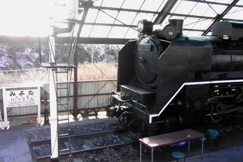 Rimg3202a