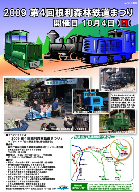20091004_web