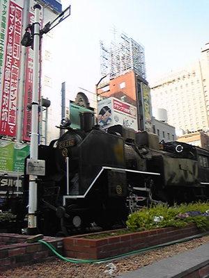 Dvc00192