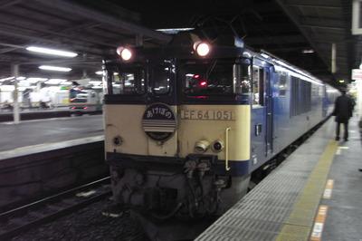 Rimg4363