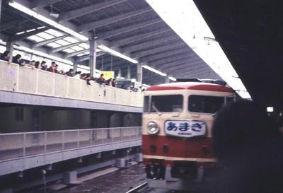 1976_03_02a