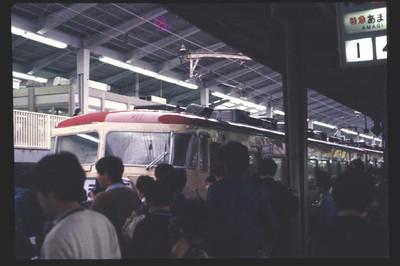 1976_03_04a