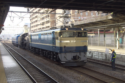 P3072892