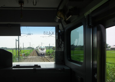 P8145051