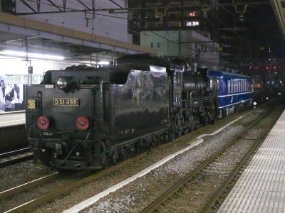 M1030795_1