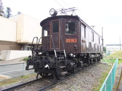 M1030847_1