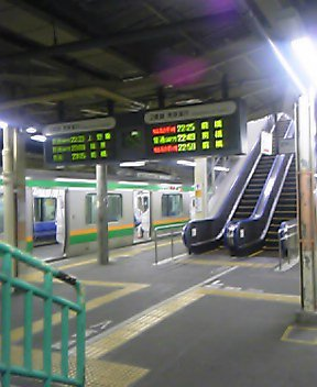 高崎駅2番ホーム